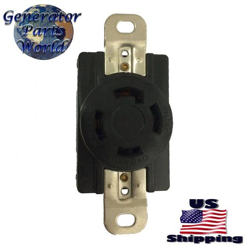 4 Blade Twist Lock Outlet
